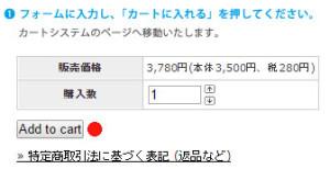gofukuyasan_19