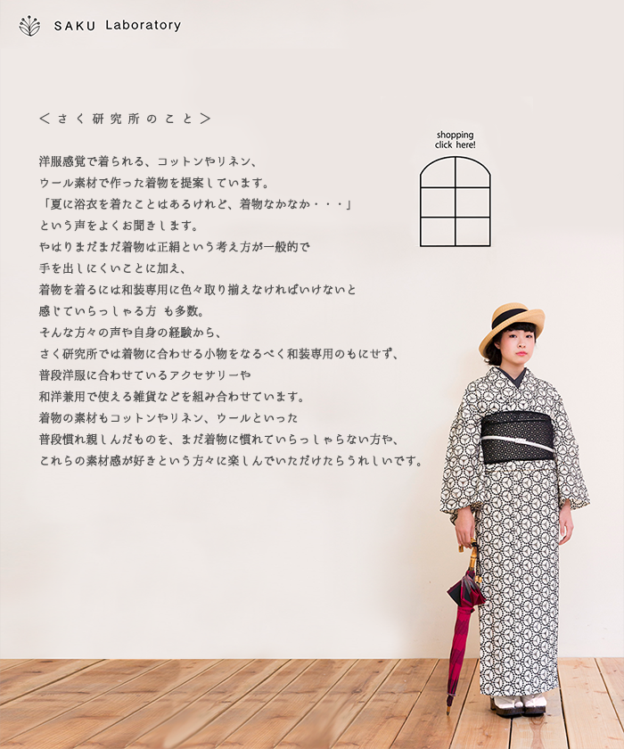sakunokoto5